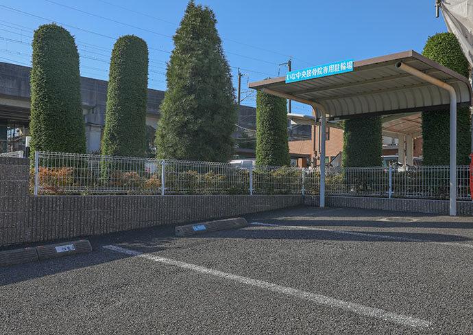 いな中央接骨院の駐車場の写真
